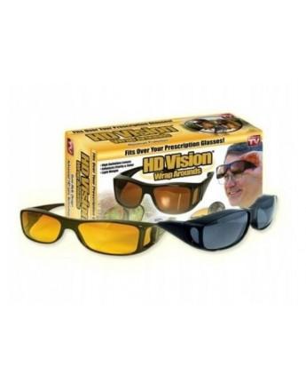 Okulary dla kierowców 2w1 2szt.  0313 AG 177B