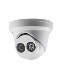 Kamera IP HIKVISION DS-2CD2343G0-I/2.8MM