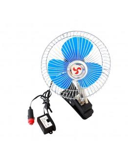 Wentylator / wiatrak samochodowy 12V 18cm