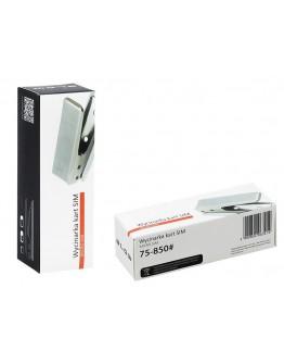 Wycinarka kart SIM - micro SIM
